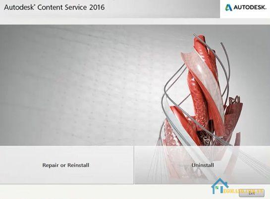 Phần mềm Autodesk Content Service