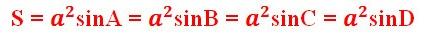 Công thức tính diện tích hình thoi theo lượng giác